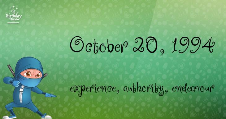 October 20, 1994 Birthday Ninja