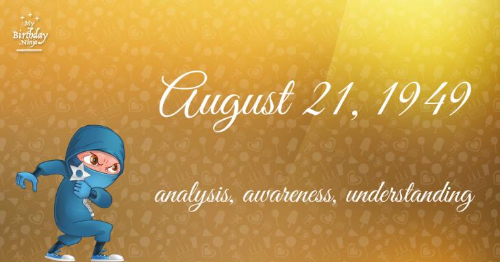 August 21, 1949 Birthday Ninja