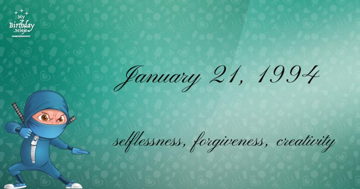 January 21, 1994 Birthday Ninja