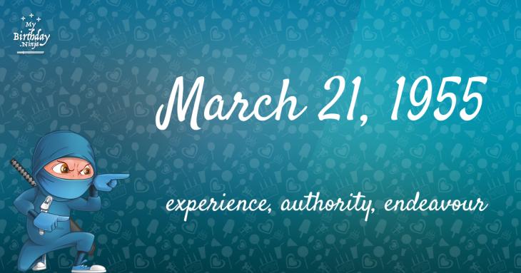 March 21, 1955 Birthday Ninja