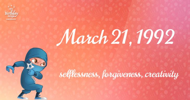 March 21, 1992 Birthday Ninja