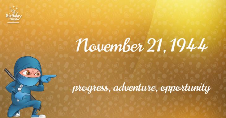 November 21, 1944 Birthday Ninja