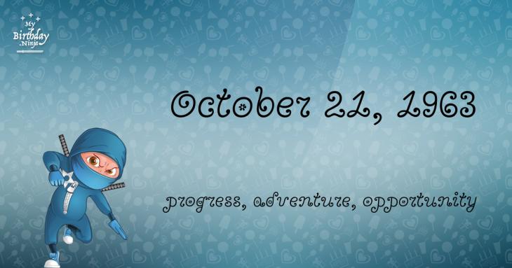October 21, 1963 Birthday Ninja