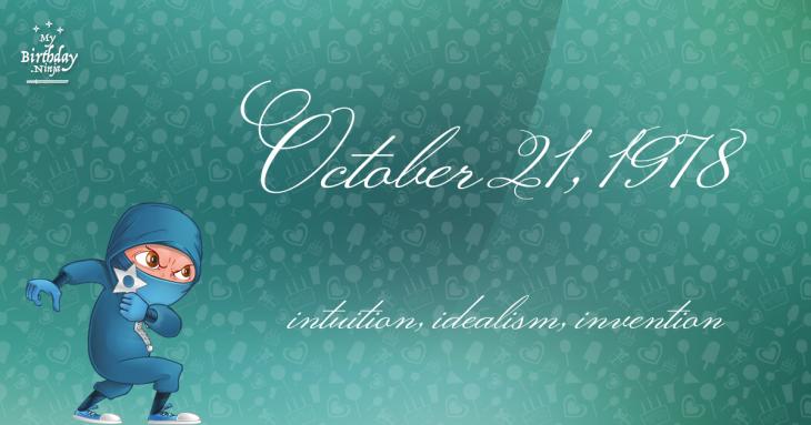 October 21, 1978 Birthday Ninja