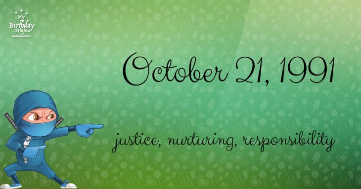 October 21, 1991 Birthday Ninja