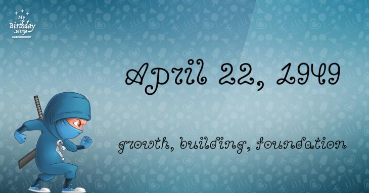 April 22, 1949 Birthday Ninja