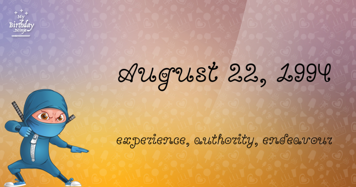 August 22, 1994 Birthday Ninja