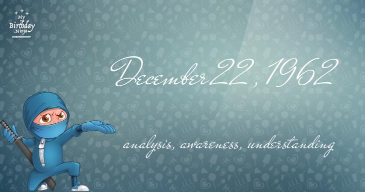 December 22, 1962 Birthday Ninja