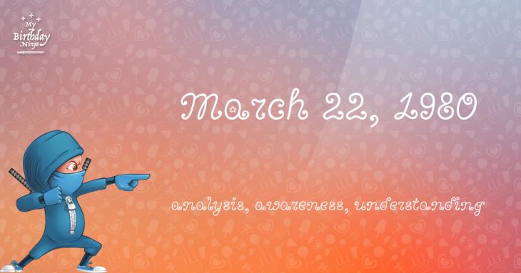 March 22, 1980 Birthday Ninja