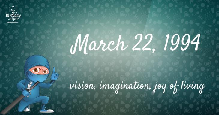 March 22, 1994 Birthday Ninja
