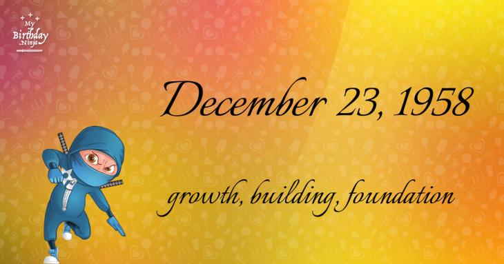 December 23, 1958 Birthday Ninja