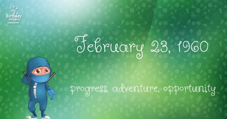 February 23, 1960 Birthday Ninja
