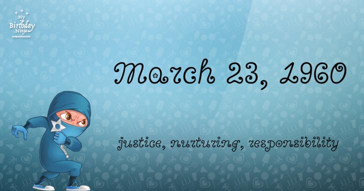 March 23, 1960 Birthday Ninja
