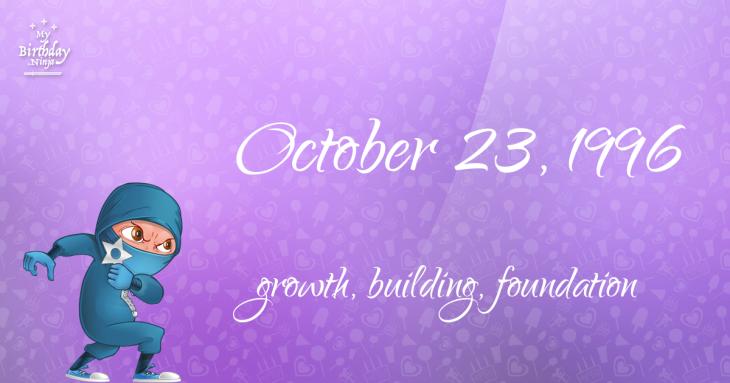 October 23, 1996 Birthday Ninja