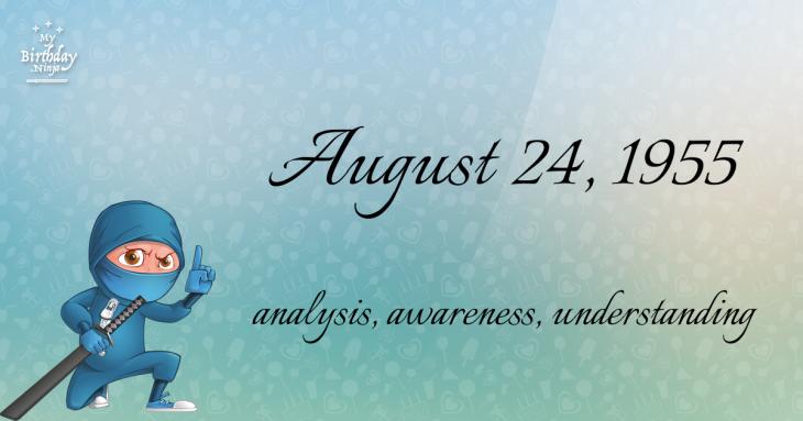 August 24, 1955 Birthday Ninja