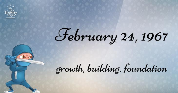 February 24, 1967 Birthday Ninja