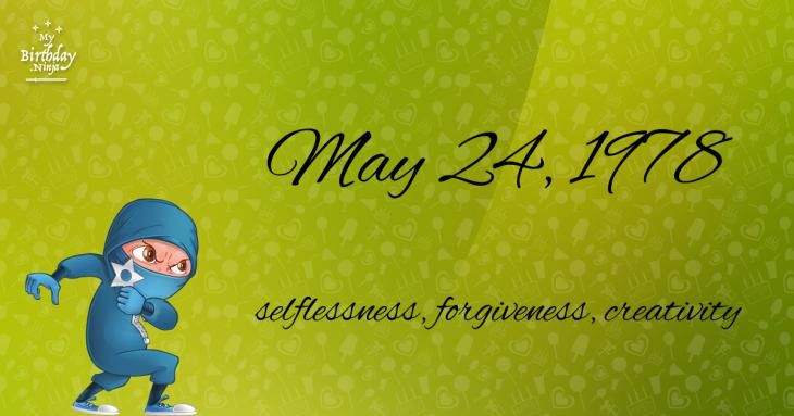 May 24, 1978 Birthday Ninja