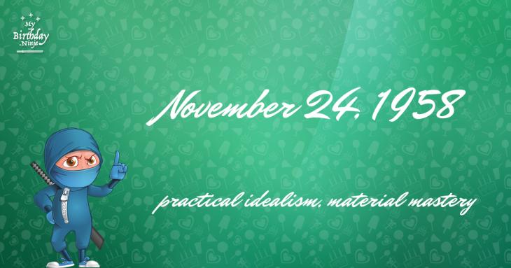 November 24, 1958 Birthday Ninja