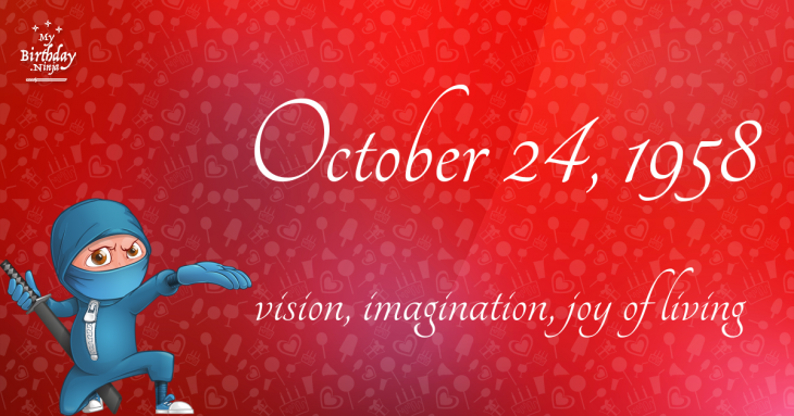 October 24, 1958 Birthday Ninja