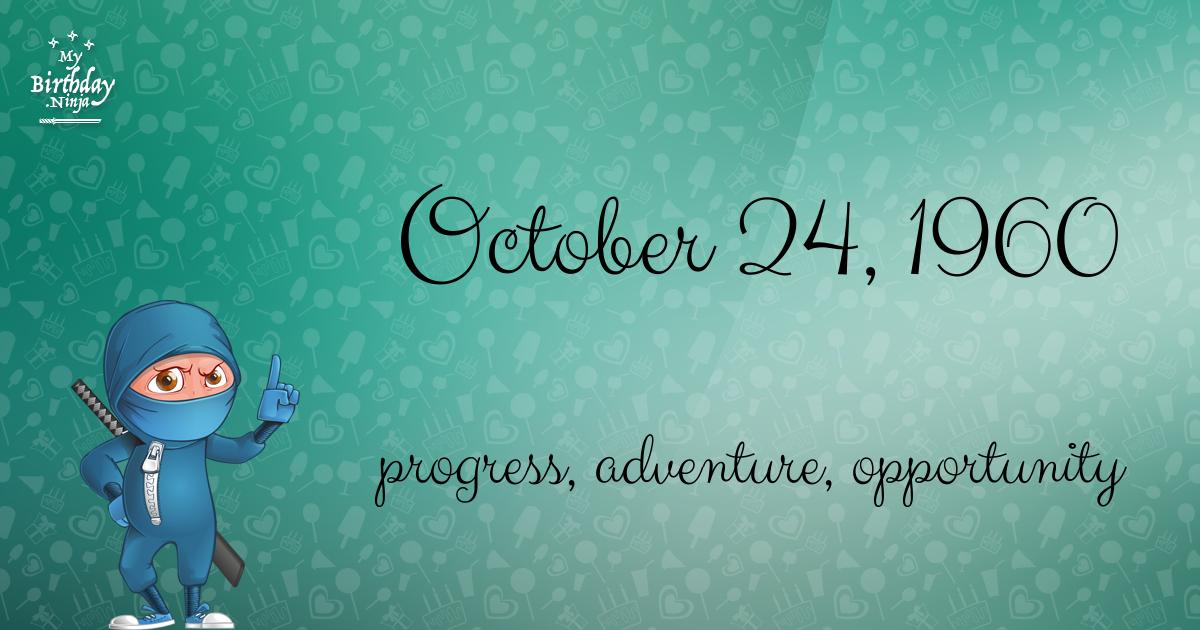 October 24, 1960 Birthday Ninja Poster