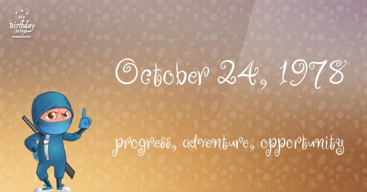 October 24, 1978 Birthday Ninja