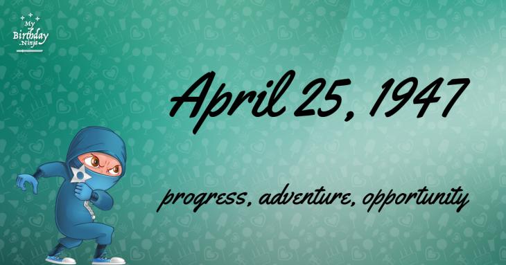 April 25, 1947 Birthday Ninja