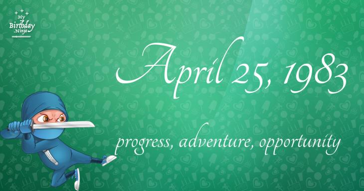 April 25, 1983 Birthday Ninja
