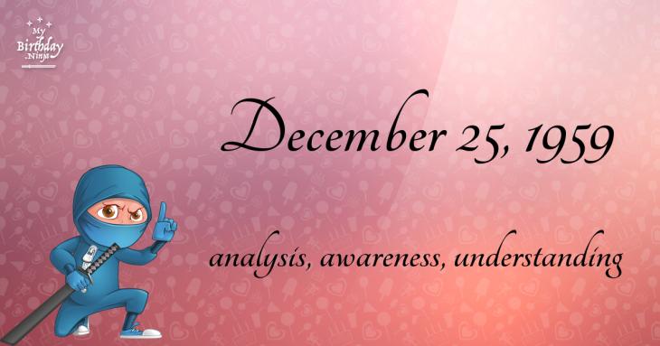 December 25, 1959 Birthday Ninja