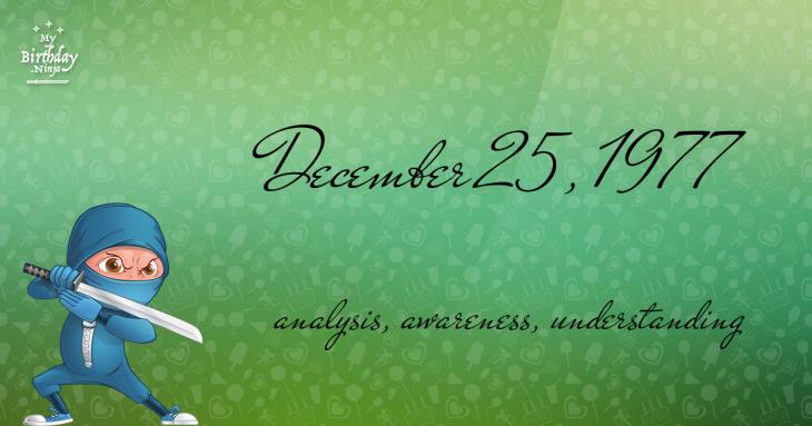 December 25, 1977 Birthday Ninja