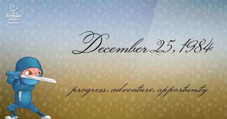 December 25, 1984 Birthday Ninja