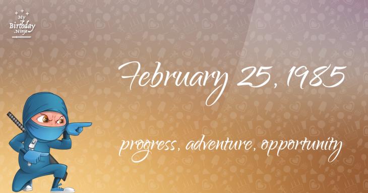 February 25, 1985 Birthday Ninja