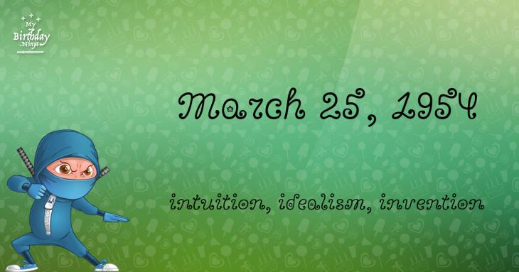 March 25, 1954 Birthday Ninja