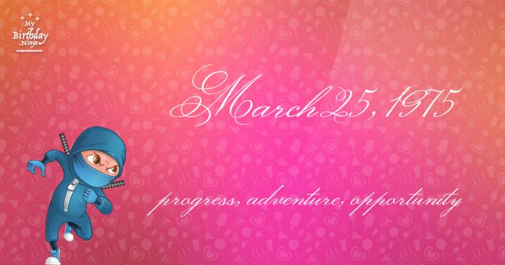 March 25, 1975 Birthday Ninja