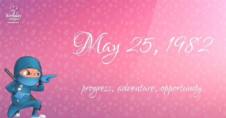 May 25, 1982 Birthday Ninja