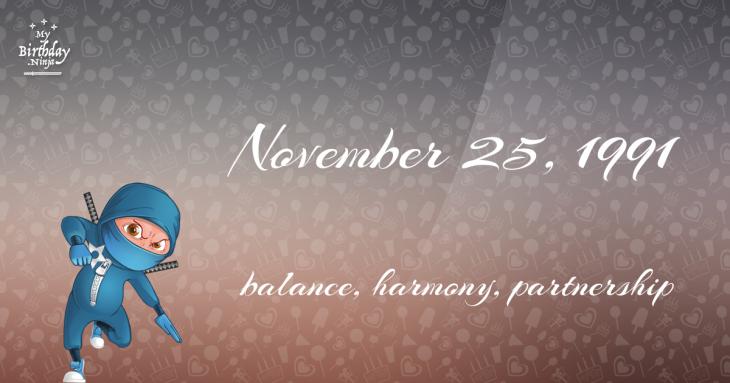 November 25, 1991 Birthday Ninja