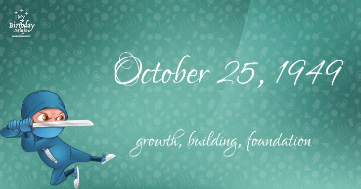October 25, 1949 Birthday Ninja