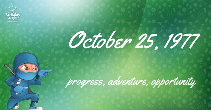 October 25, 1977 Birthday Ninja