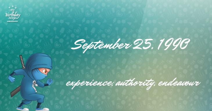 September 25, 1990 Birthday Ninja