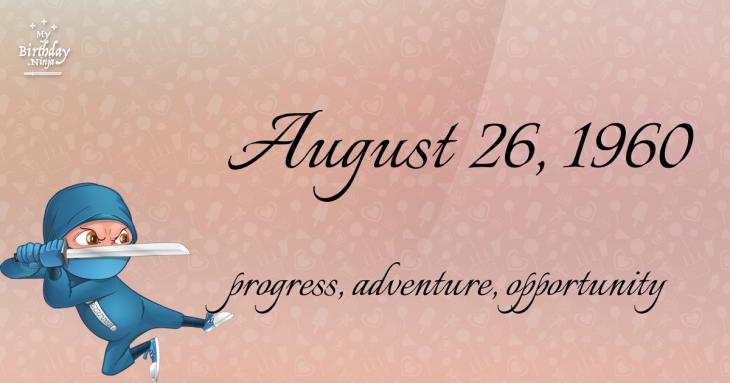 August 26, 1960 Birthday Ninja