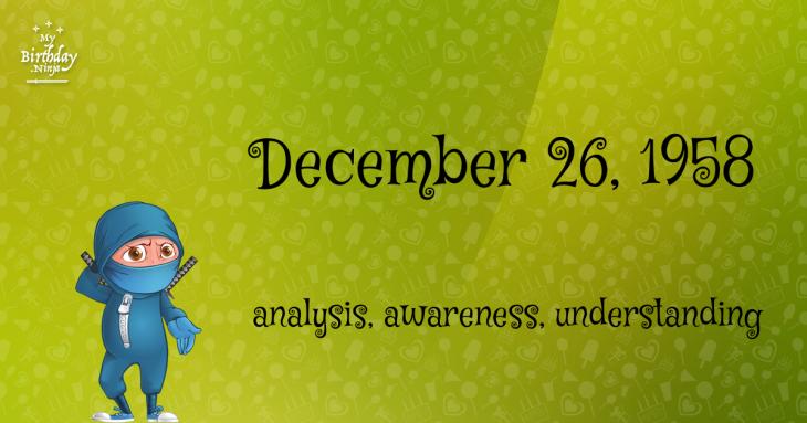December 26, 1958 Birthday Ninja
