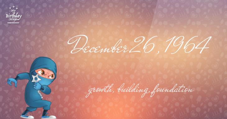 December 26, 1964 Birthday Ninja