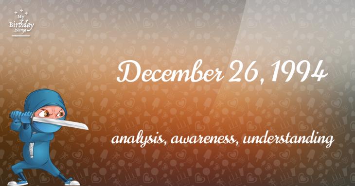 December 26, 1994 Birthday Ninja