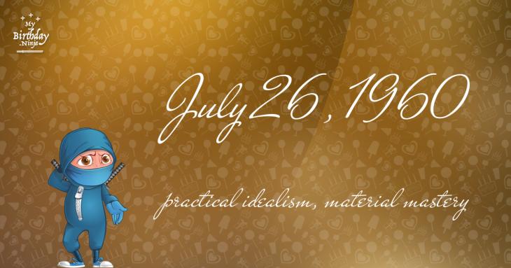 July 26, 1960 Birthday Ninja