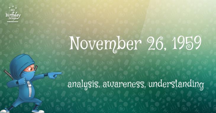 November 26, 1959 Birthday Ninja