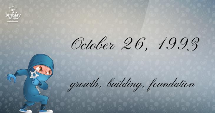 October 26, 1993 Birthday Ninja