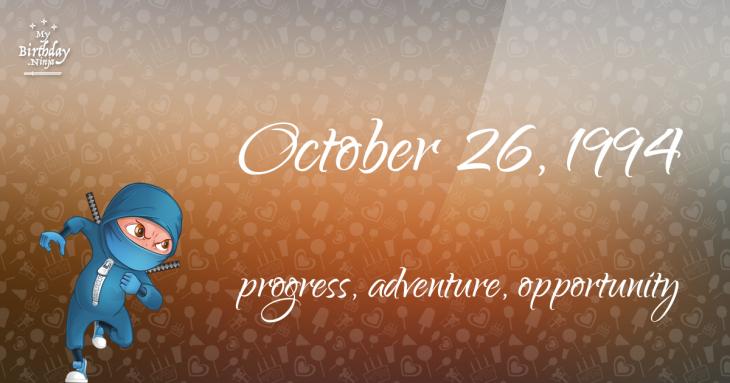 October 26, 1994 Birthday Ninja