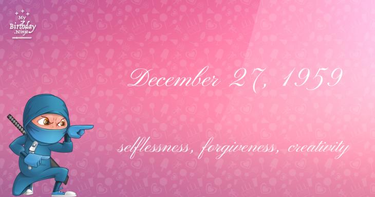 December 27, 1959 Birthday Ninja