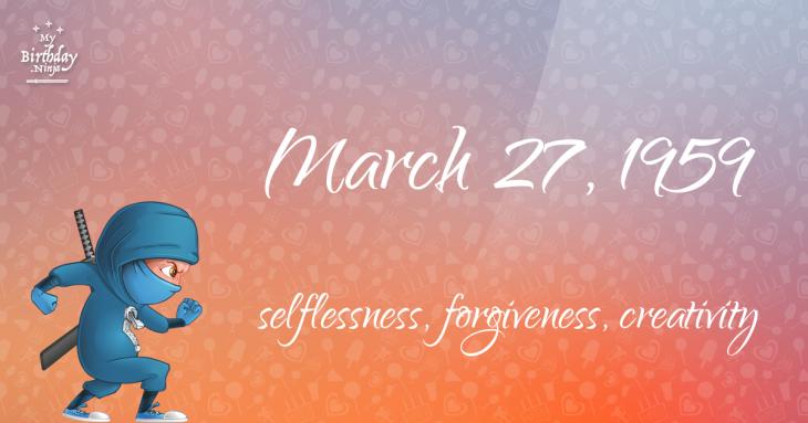 March 27, 1959 Birthday Ninja