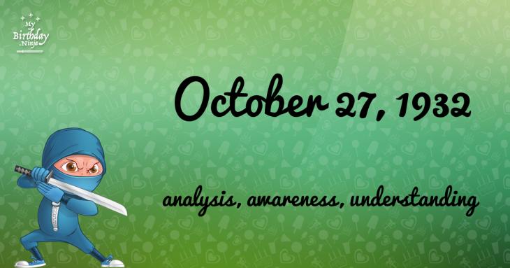 October 27, 1932 Birthday Ninja