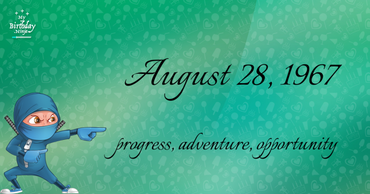 August 28, 1967 Birthday Ninja